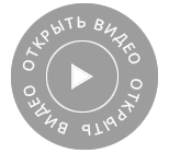 open-video2_140x140.png