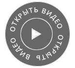 open-video3_140x140.png